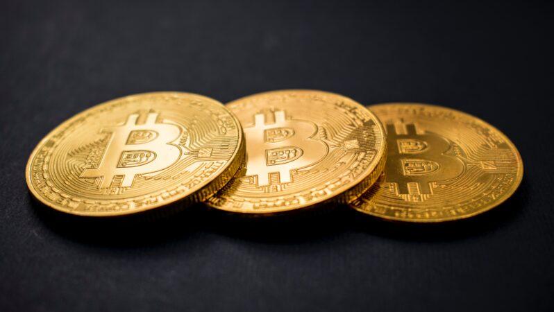 Bitcoin Nasıl Gönderilir ?